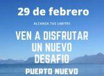 Compite en el Desafío Puerto Nuevo 2020 en Lago Ranco